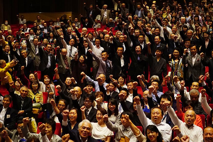 10月13日全国報徳サミット小田原市大会完成試写会にて
